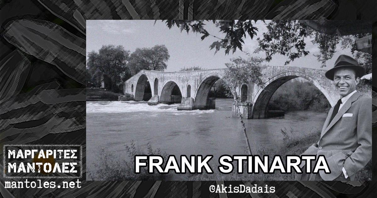 Frank Stinarta