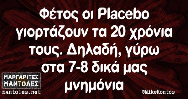 Φέτος οι Placebo γιορτάζουν τα 20 χρόνια τους. Δηλαδή, γύρω στα 7-8 δικά μας μνημόνια